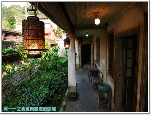 新竹北埔老街.水井茶堂.老屋餐廳.喝茶.膨風茶.老宅image001