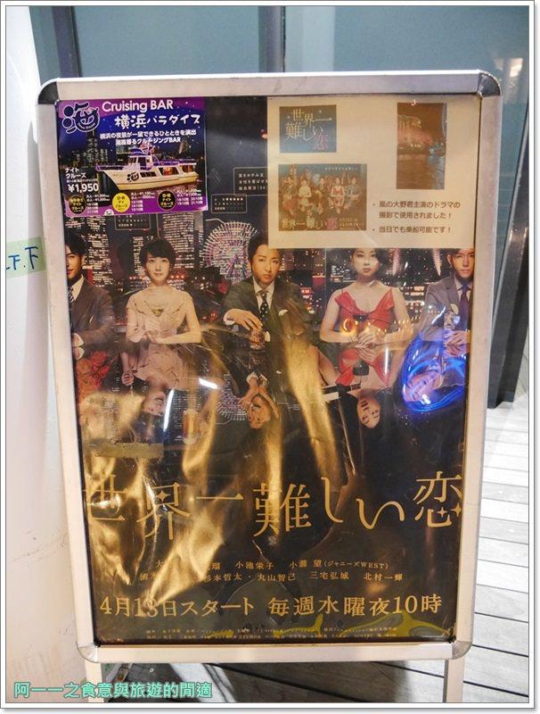 橫濱港夜景.veltra.東京旅遊.觀光船.日劇.浪漫image011