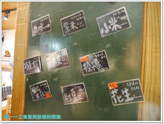 台東旅遊美食鐵花村熱氣球貝克蕾手工烘焙甜點起司蛋糕image025