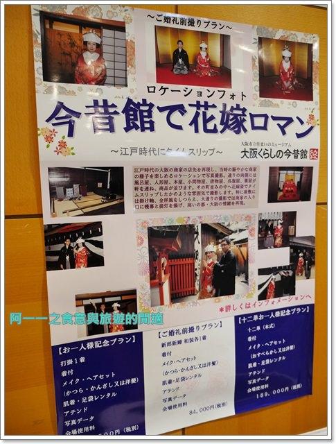 大阪周遊卡.大阪今昔館.浴衣體驗. 博物館.天神橋筋六丁目image048