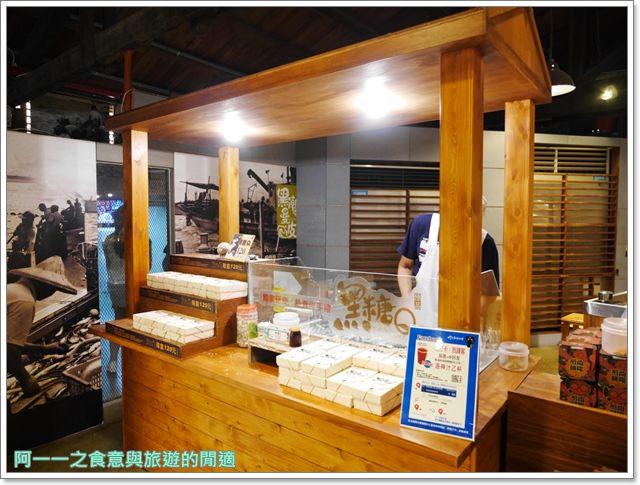 七星柴魚博物館.花蓮伴手禮.親子旅遊.觀光工廠image052