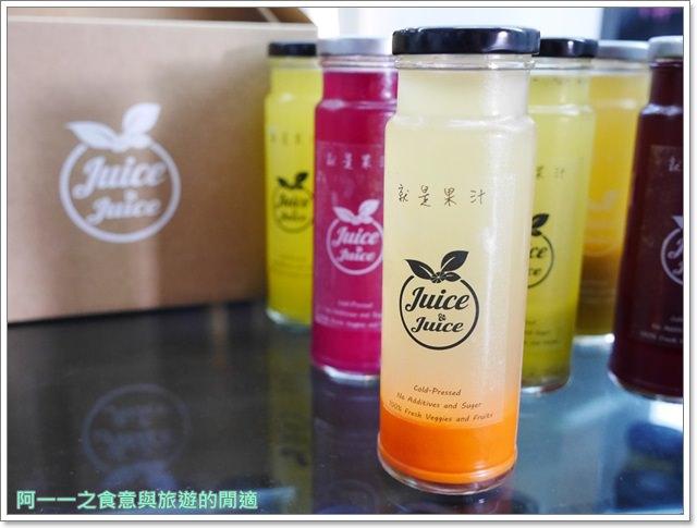 台中火車站美食.飲料.冷壓果汁.就是果汁.Juice&Juiceimage020