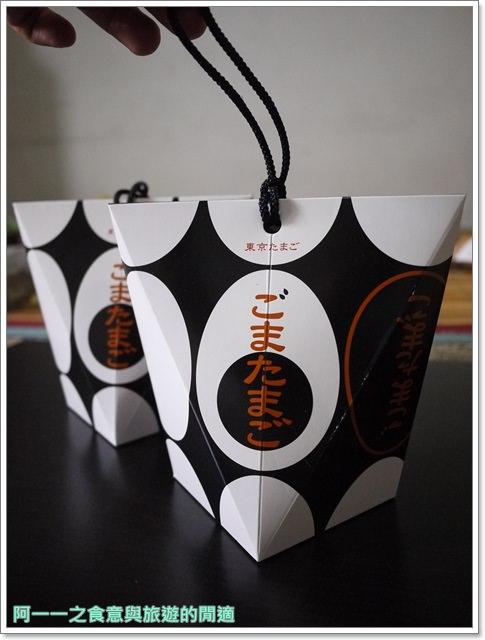 東京伴手禮點心銀座たまや芝麻蛋麻布かりんとシュガーバターの木砂糖奶油樹image022