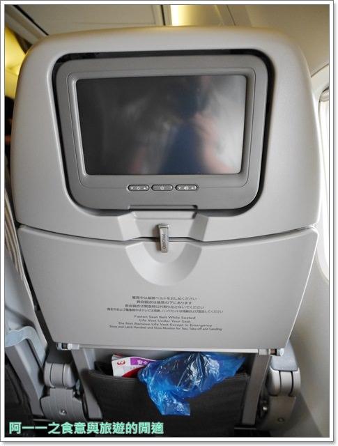 日本關西空港自助旅遊桃園機場第二航廈日航飛機餐image041