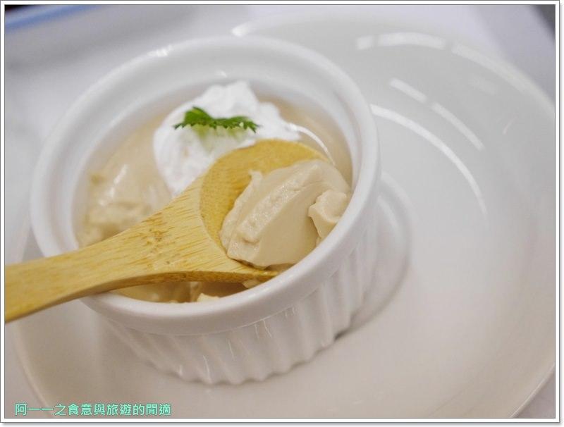 九州別府住宿.溫泉.新鶴田飯店.Hotel-New-Tsuruta.晚餐image060