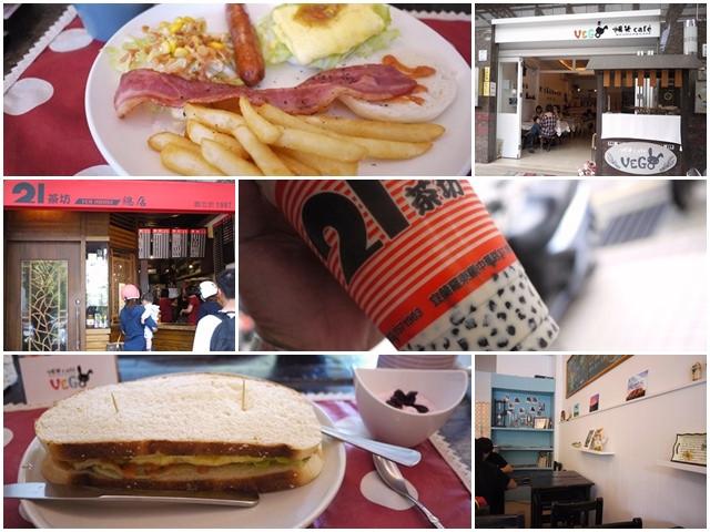 image001早午餐