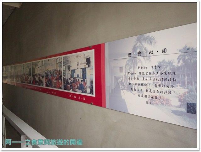 台中霧峰景點旅遊921地震教育園區光復國中image021