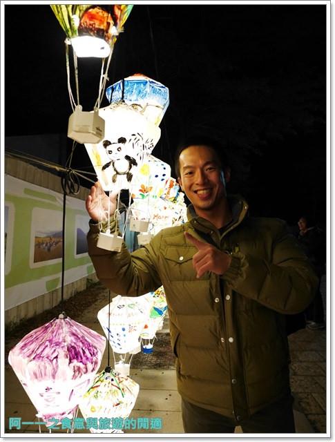 台東旅遊美食鐵花村熱氣球貝克蕾手工烘焙甜點起司蛋糕image006
