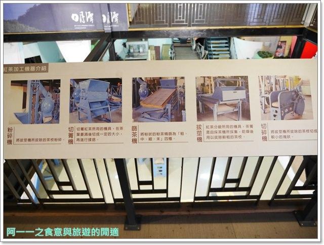 廖鄉長紅茶故事館南投日月潭伴手禮紅玉台茶18號阿薩姆image014