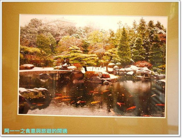 姬路城好古園活水軒鰻魚飯日式庭園紅葉image039