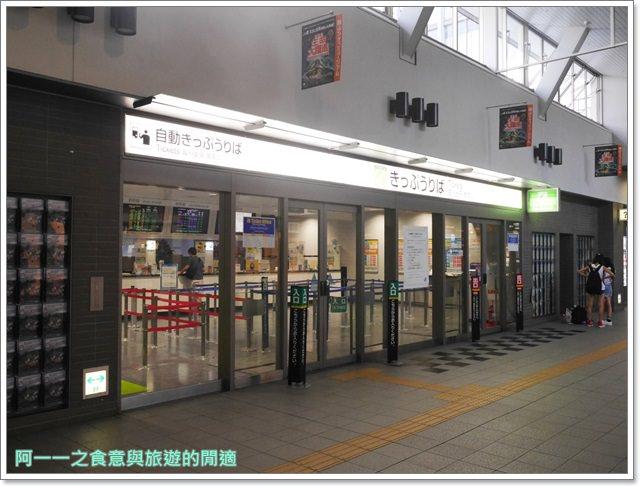 JR山陽&山陰鐵路周遊券pass.日本岡山旅遊image009