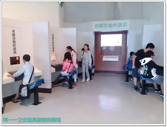 台中親子旅遊景點木乃伊國立自然科學博物館恐龍渾天儀水鐘image009