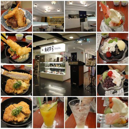 台北車站 麻布茶坊(站前店)~中西融合的新和風料理