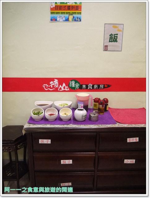 花蓮吉安美食火鍋賓士鍋後山糧倉image011