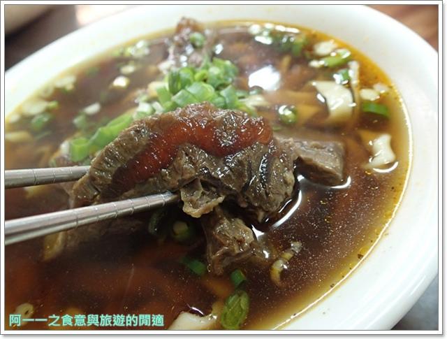 三芝盧師傅牛肉麵雞腿飯image029