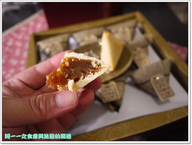 端午節伴手禮粽子鳳梨酥青山工坊image031