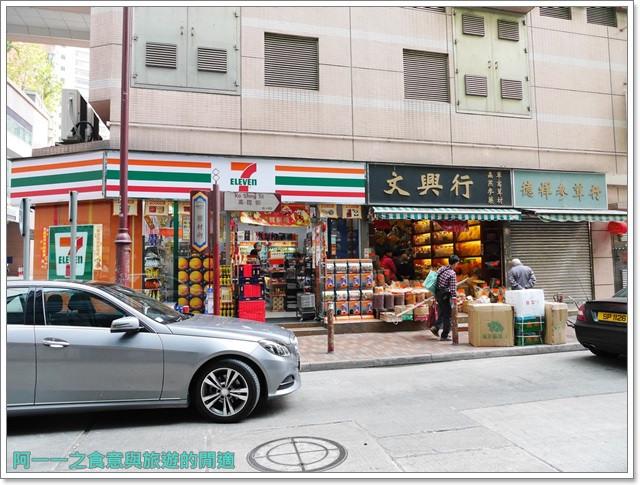 香港旅遊住宿飯店宜必思ibis中上環酒店機場快線image015
