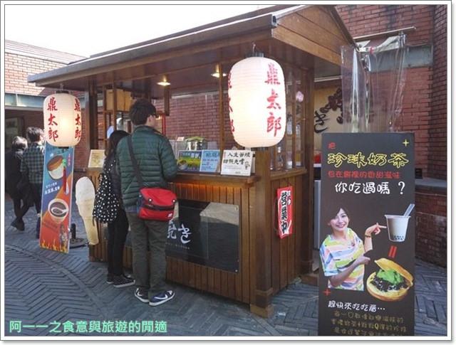 宜蘭傳藝中心糖蔥糖葫蘆image001