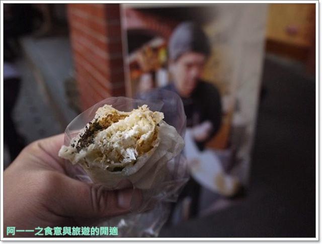 宜蘭傳藝中心糖蔥糖葫蘆image087