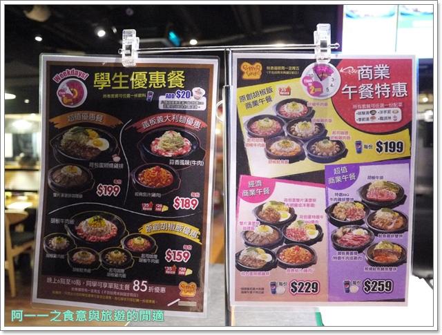 胡椒廚房牛排鐵板料理台北車站image007