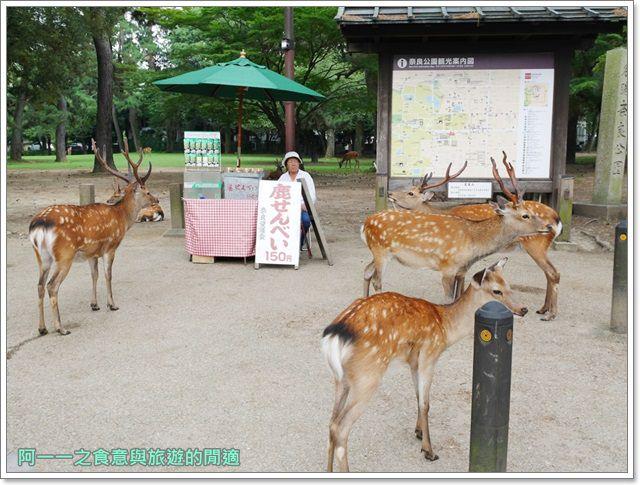奈良.斑鳩一日卷.鹿.猿澤池.興福寺.五重塔image026