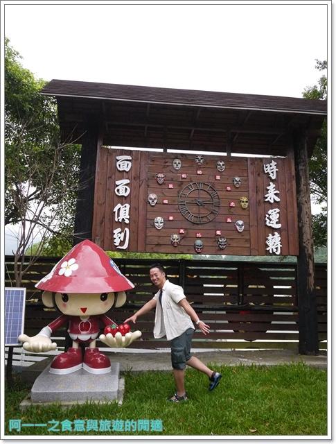 苗栗三義旅遊美食小吃伴手禮金榜麵館凱莉西點紫酥梅餅image003