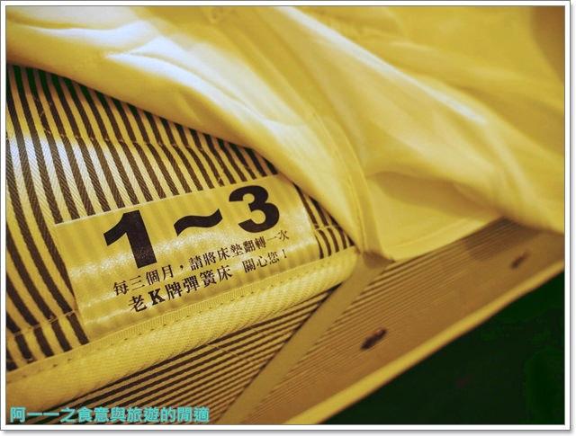 宜蘭旅遊民宿八方景精品天墅行館北美館羅東夜市飯店image018