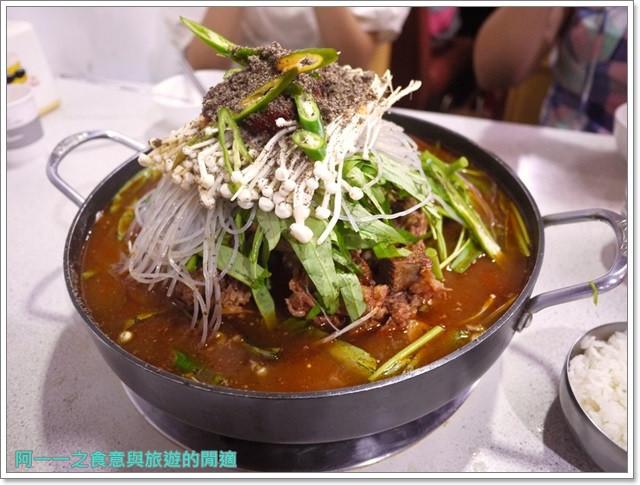 捷運行天宮站美食韓劇韓式料理東輝韓食館土豆豬骨湯銅板烤肉image027