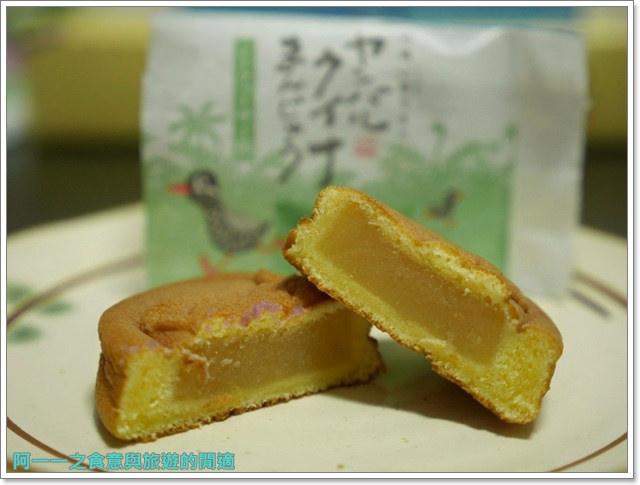 日本沖繩伴手禮甜點紅芋塔御菓子御殿image019