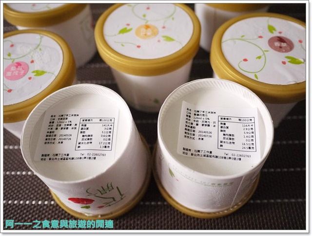 團購美食義式冰淇淋花開了手工冰淇淋image015