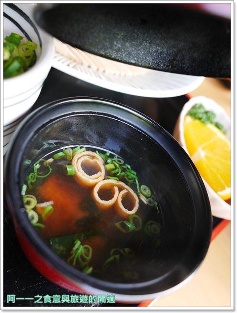 姬路城好古園活水軒鰻魚飯日式庭園紅葉image024