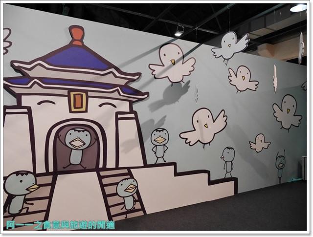 阿朗基愛旅行aranzi台北華山阿朗佐特展可愛跨年image016