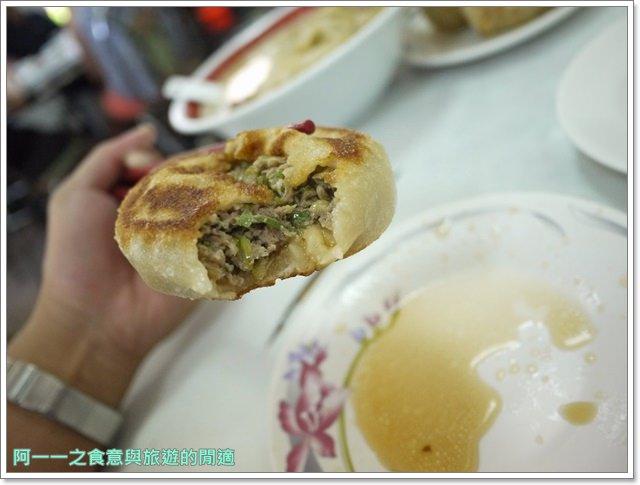 台東美食小吃正海城北方小館蔥油餅酸菜白肉鍋image021