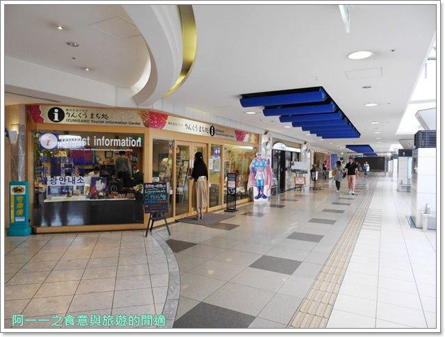 臨空城.outlet.關西機場.shopping.交通.ua.大阪購物image005