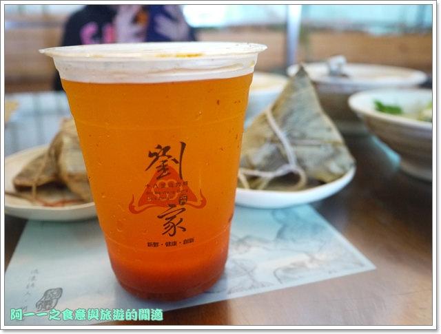image087石門老梅石槽劉家肉粽三芝小豬