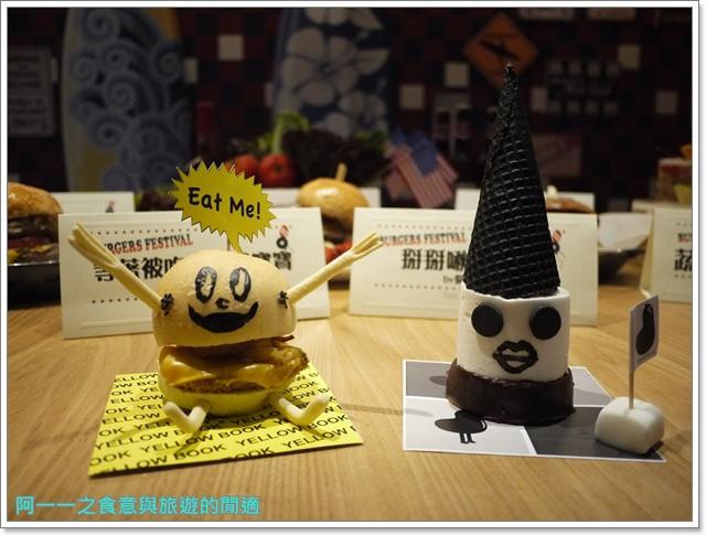 韓式炸雞牛肉漢堡台北西華飯店b-oneimage037