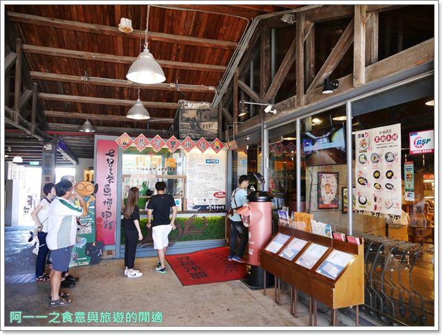 七星柴魚博物館.花蓮伴手禮.親子旅遊.觀光工廠image007