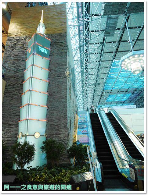 日本關西空港自助旅遊桃園機場第二航廈日航飛機餐image031