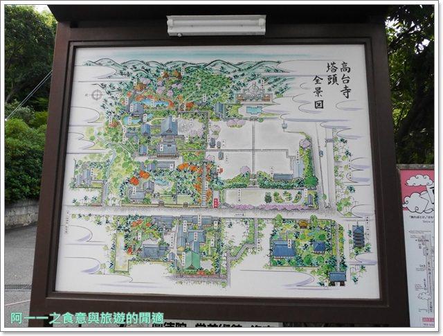 京都旅遊.高台寺.寧寧之道.岡林院.豐臣秀吉.日本自助image010