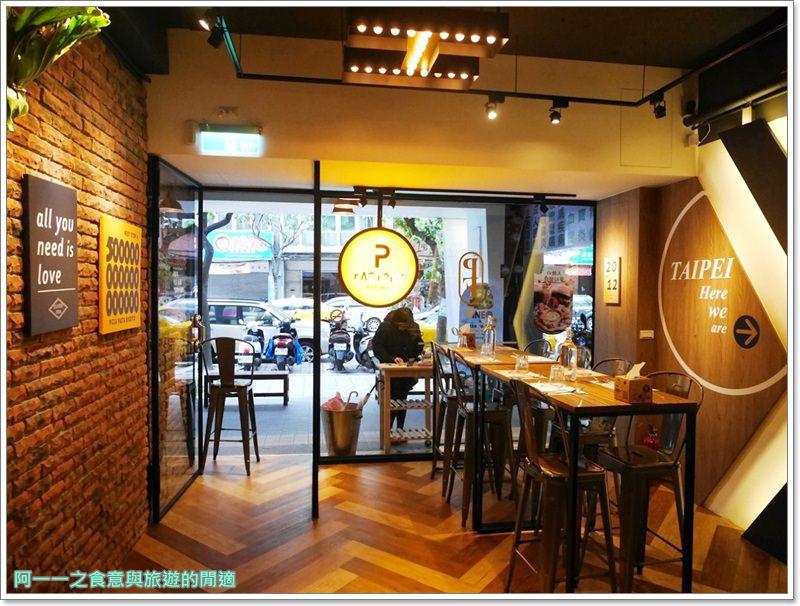 三重聚餐美食.披薩工廠.台北.大份量.漸層飲料image007