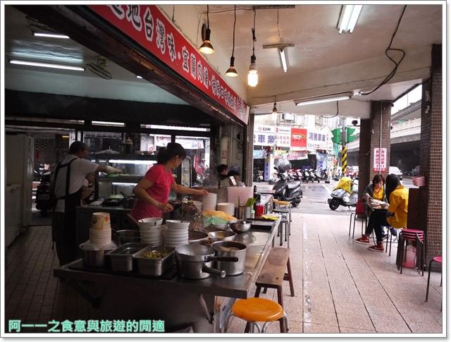 西門町美食李記宜蘭肉焿特殊口味豬血湯image005