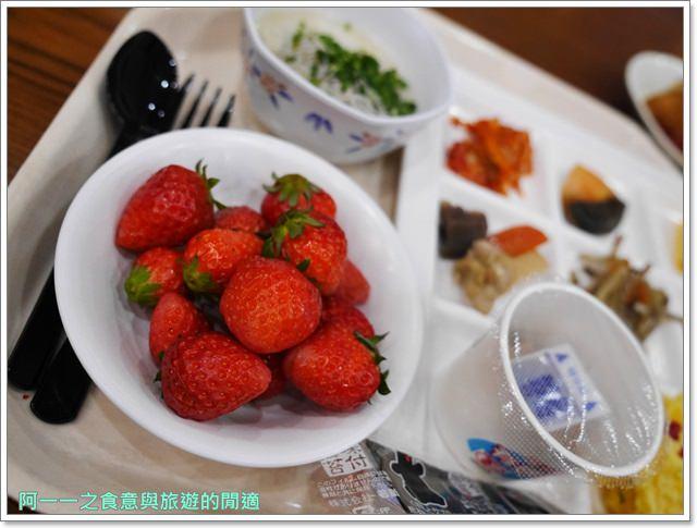 阿蘇農莊.九州熊本住宿.溫泉.早餐.草莓.酷MA萌image073