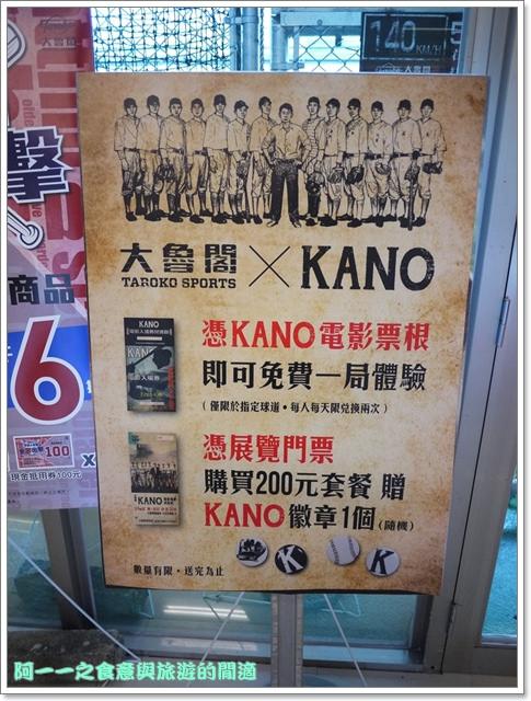 kano大魯閣電影場景再現展image017