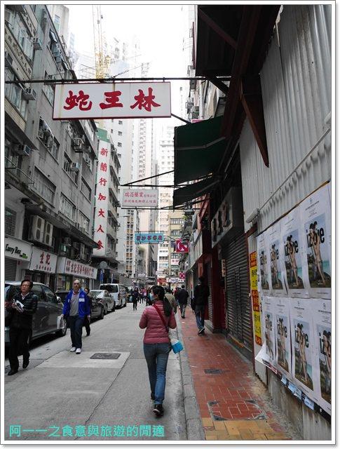 香港美食伴手禮珍妮曲奇生記粥品專家小吃人氣排隊店image003