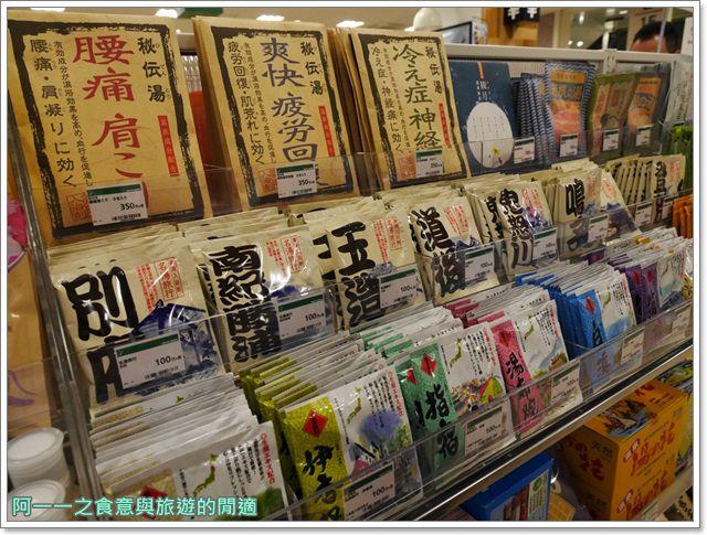 京都大丸百貨美食.手創館.さくら茶屋.湯葉.豆腐料理image036