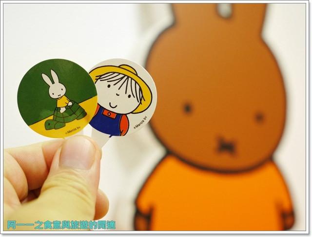 米菲兔咖啡miffy x 2% cafe甜點下午茶中和環球購物中心image030