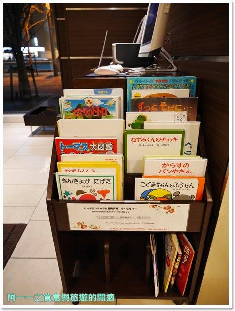 日本九州住宿.richmond-hotel.福岡天神.早餐.平價.商務旅館image013
