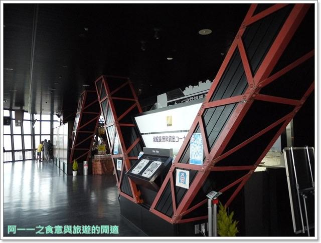 日本東京旅遊東京鐵塔芝公園夕陽tokyo towerimage024