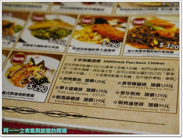 台北車站美食蘑菇森林義大利麵坊大份量聚餐焗烤燉飯image019