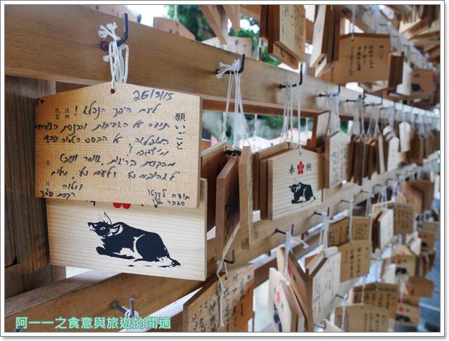 神戶景點.北野天滿神社.六甲牧場.風見雞館.北野異人館image019